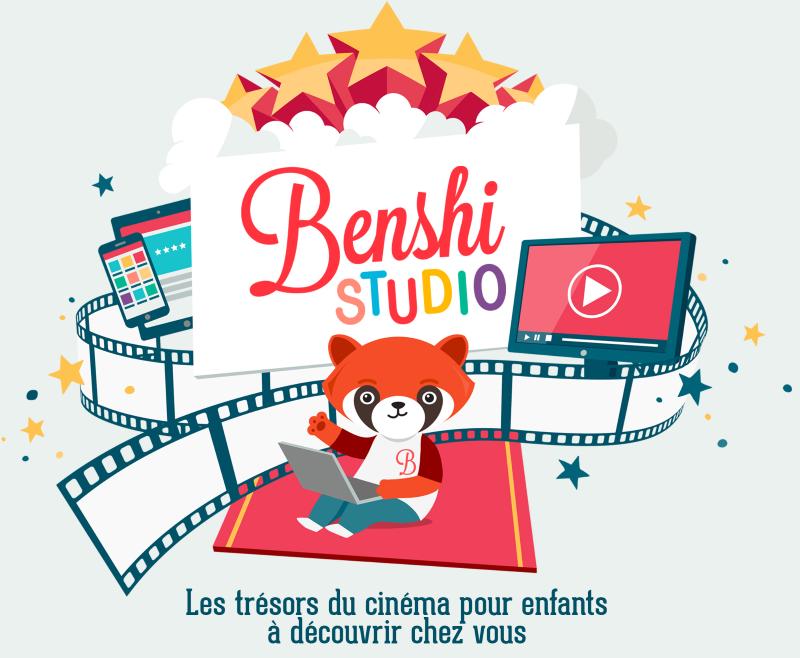 Benshi Studio : Partenaire de votre bibliothèque